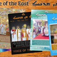 voice_of_the_east_cover
