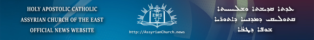 Assyrian Church News