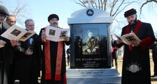 Chicago Commemorates the 100th Martyrdom Anniversary of Mar Benyamin Shimun XXI