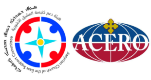 ARCHBISHOP'S STATEMENT ON THE ASSYRIAN SUPPORT COMMITTEE IN LEBANON